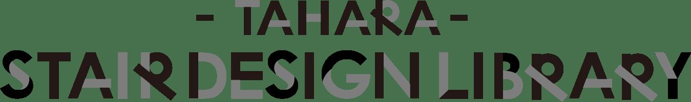 TAHARA STAIR DESIGN LIBRARY